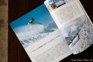 JALの機内誌で掲載された記事