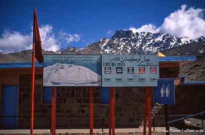 モロッコには2カ所のスキー場がある。中でもここが最大級